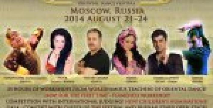II международный фестиваль танца живота «Ahlan Moscow»