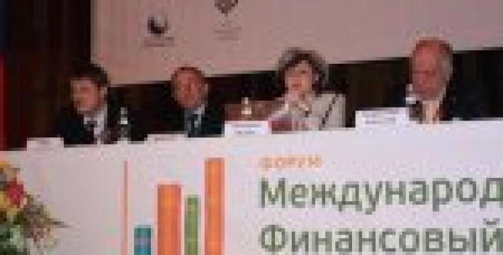 В сентябре состоится IV Московский международный финансовый форум