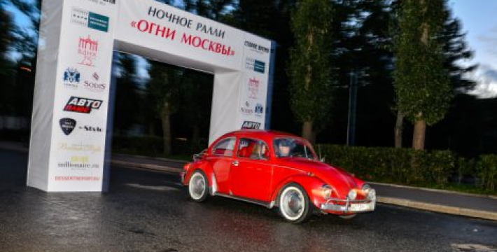 Ретро-ралли «Огни Москвы» пронеслись над столицей