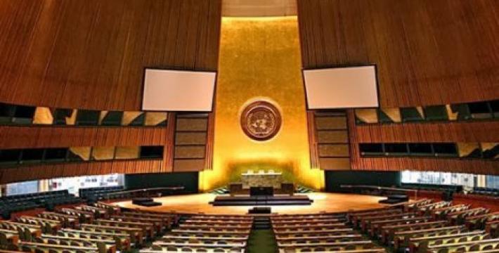 Десять великих провалов ООН