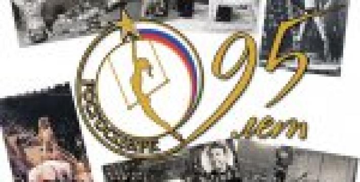 Династия Корниловых примет участие в праздновании 95-летия российского цирка