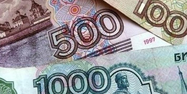 Минфин ожидает скорой стабилизации курса рубля