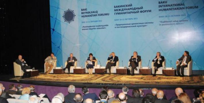 Декларация IV Бакинского Международного гуманитарного форума