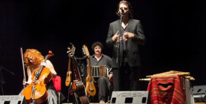 Впервые в России ансамбль «DEL BARRIO» (Аргентина)