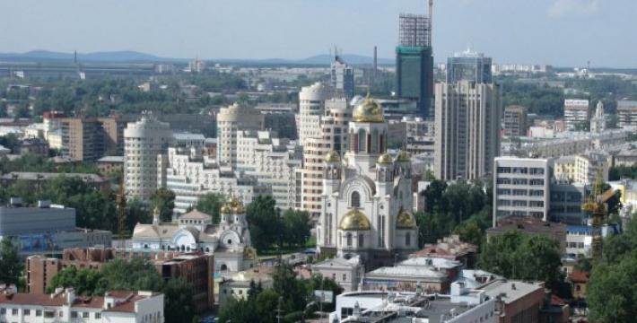 Уфа — самый чистый город России