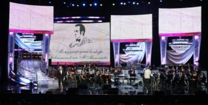 В Москве пройдет III Международный конкурс имени Муслима Магомаева