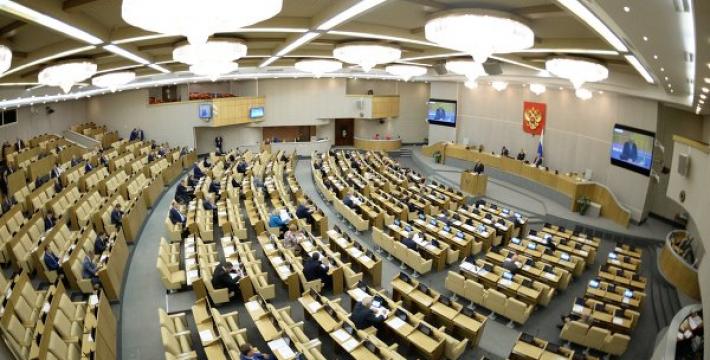 Законопроект о социальном предпринимательстве рассмотрят в Госдуме
