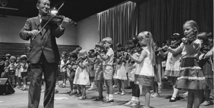 Музыкальная школа Судзуки открывается в Москве