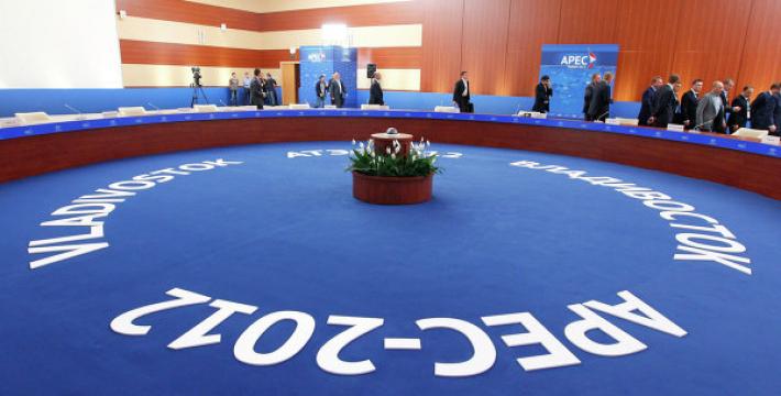 В Пекине открылся саммит АТЭС