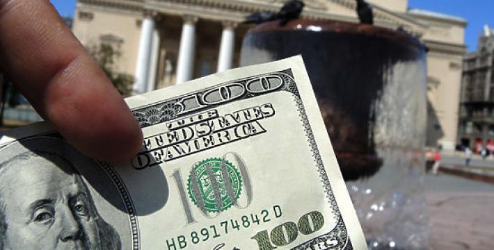 В России могут запретить оборот и хранение долларов США
