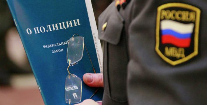 Россияне стали больше доверять правоохранительным органам