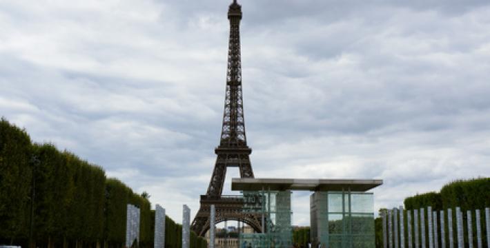 В Париже запустили Всемирную библиотеку науки