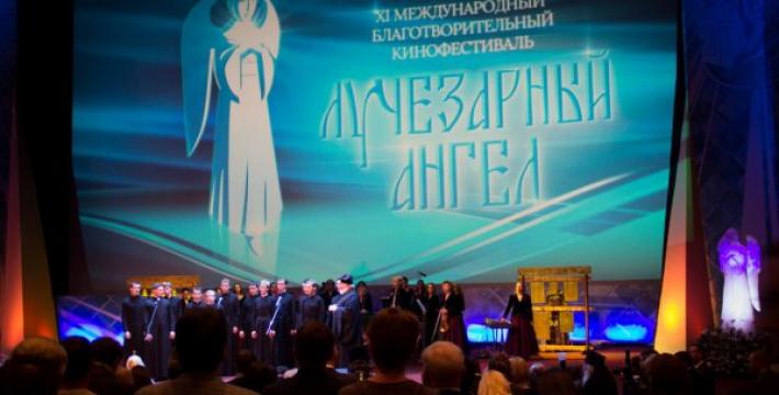 Итоги ХI международного благотворительного фестиваля «Лучезарный Ангел»