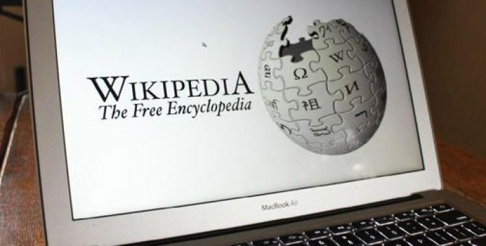 В России создадут аналог «Википедии»