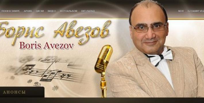 Борис Авезов: у меня есть мечта − хочу попасть в Баку!