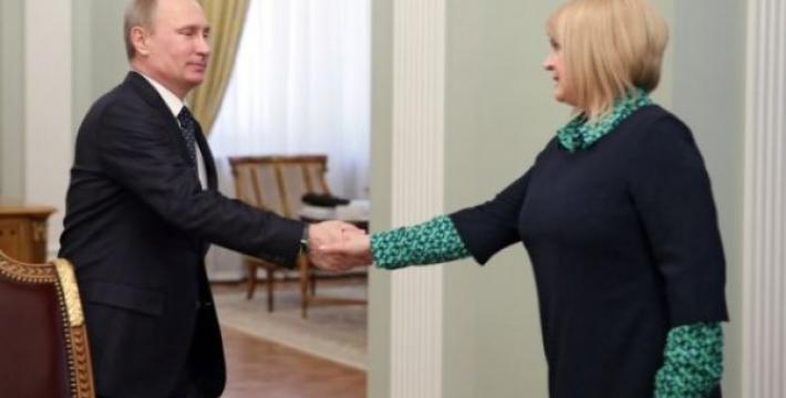 Президент РФ поддержал изменения в законе об иностранных агентах