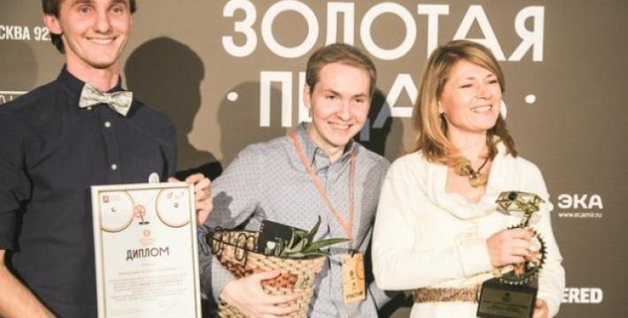 В Москве прошла первая всероссийская Премия «Золотая педаль»