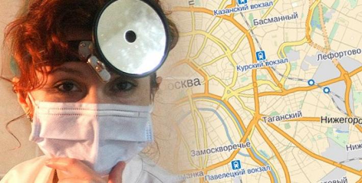 Жителям Москвы и Петербурга доступен теперь сервис бесплатной онлайн записи к врачу