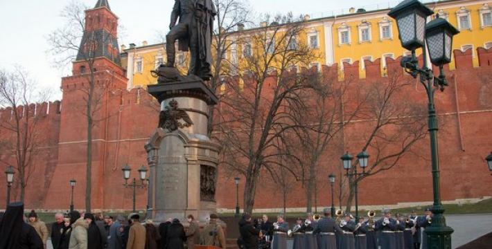 Состоялось торжественное открытие памятника Александру I в Москве