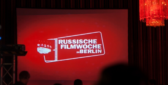 Неделя российского кино открывается в Берлине