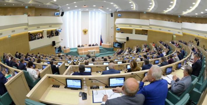 Совет Федерации одобрил федеральный бюджет на 2015-2017 годы