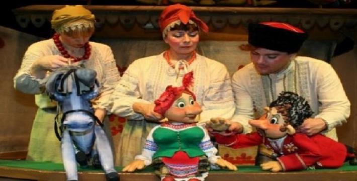 В Симферополе построят театр кукол за 1 миллиард рублей