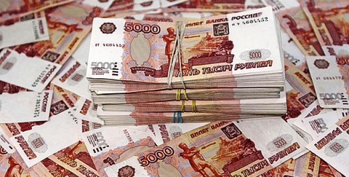 Малый и средний бизнес получит на развитие 17 миллиардов рублей
