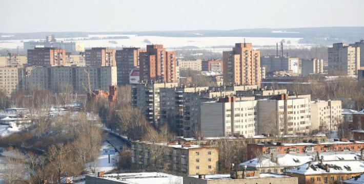 Выявлены богатые и бедные города России