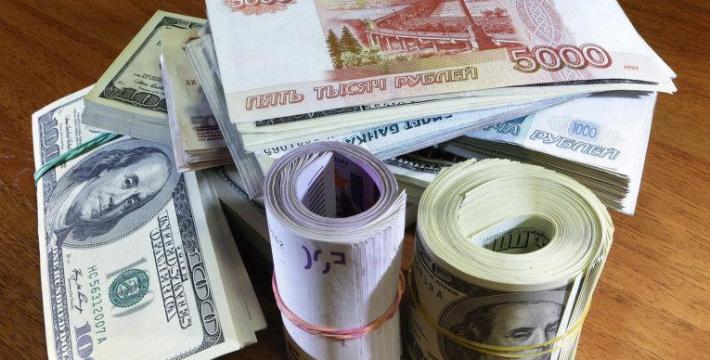 Что делать с долларами и евро после решения ЦБ