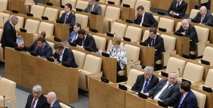 Депутаты Госдумы хотят получить «золотые парашюты» в случае досрочного роспуска