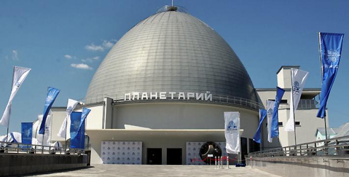 Московский планетарий проведёт акцию «Дни ослепительной Венеры»