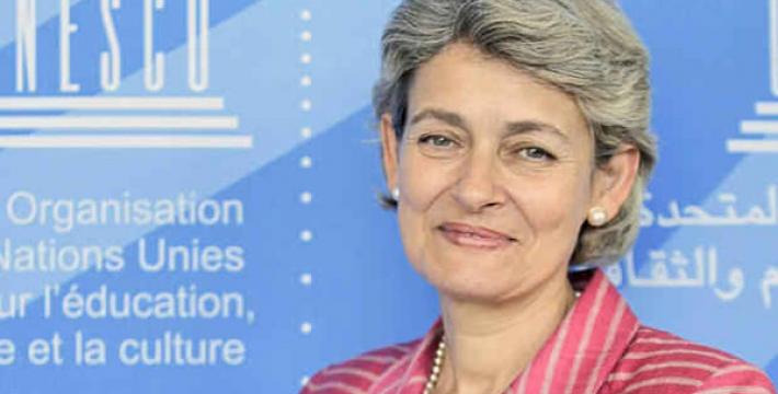 В Бонне стартовала глобальная коалиция «Вместе во имя наследия»