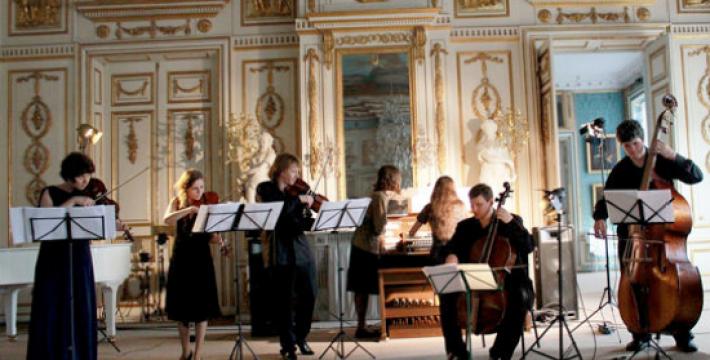 Фестиваль «Органные вечера в Кусково»