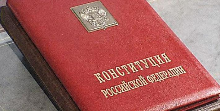 Конституционный суд РФ отменил некоторые решения ЕСПЧ