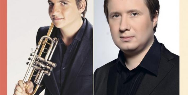 Органные вечера в Кусково: Дуэт трубы и органа