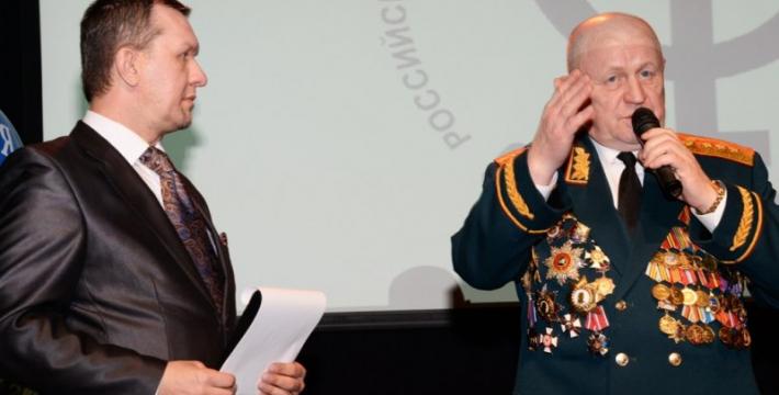 В Москве состоится презентация Российского эзотерического общества