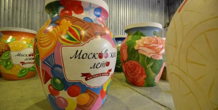 Арт-Москва: какие объекты украсят столицу во время летнего фестиваля варенья и фруктов