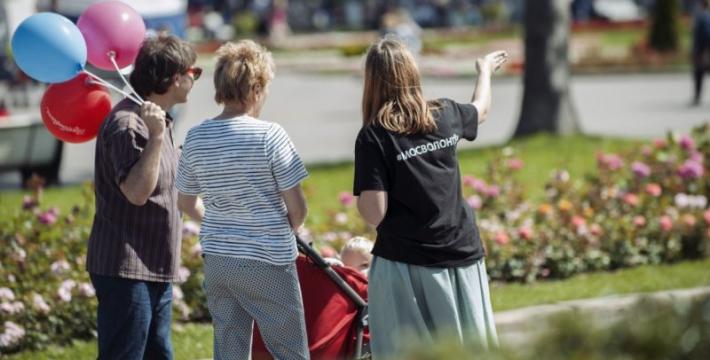 В Москве пройдет Первый личностный фестиваль-семинар «Как здорово!»<