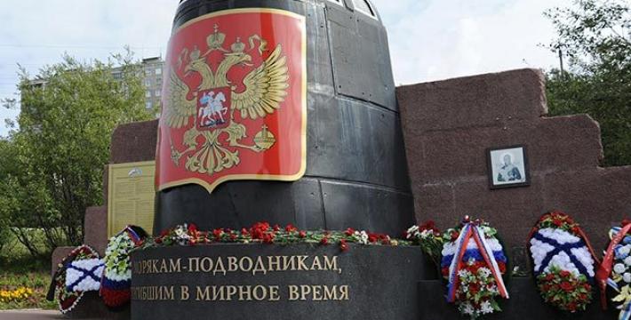 Минобороны обещает рассекретить материалы гибели «Курска»<