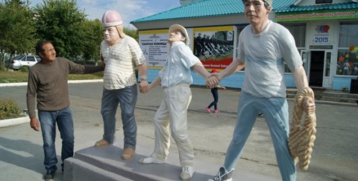 В Башкирии открыли памятник Трусу, Балбесу и Бывалому