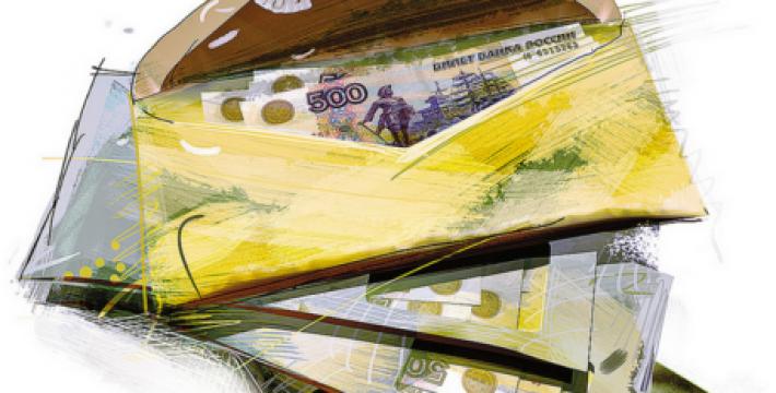 Минтруд: реальные доходы россиян по итогам года снизятся на 4-5%