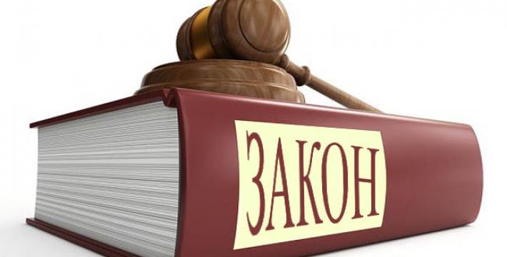 «Ставить Коран выше российского законодательства неверно»