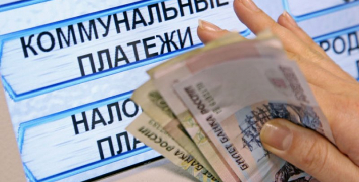 Госдума забраковала мораторий на рост тарифов ЖКХ до конца 2016 года