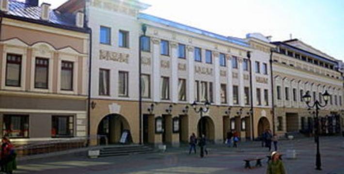 В Казани пройдут гастроли театров Донбасса