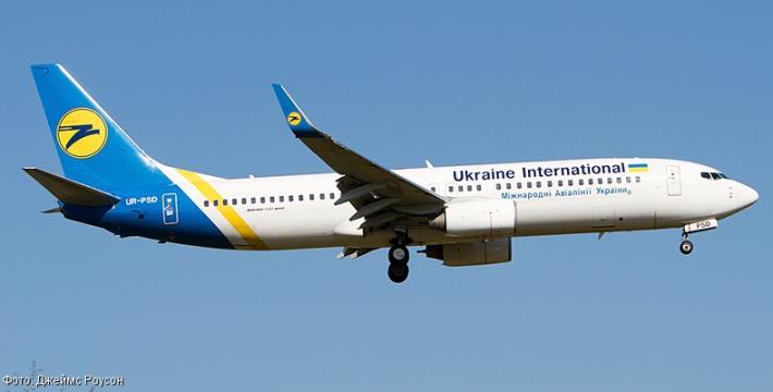 Авиаперевозчикам Украины запрещены полеты в Россию