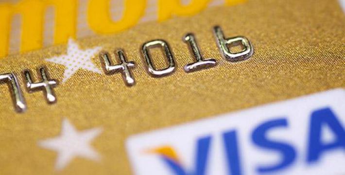 Visa отказалась гарантировать внутрироссийские операции c 1 октября