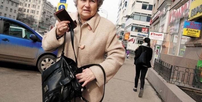 Правительство продлило мораторий на пенсионные накопления