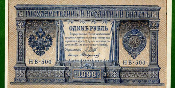 Выставка старинных монет и банкнот открывается в Ульяновске