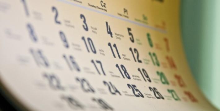 6 октября — этот день в истории