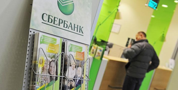 По факту налета на Сбербанк в Москве возбуждено дело